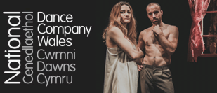 National Dance Company Wales takes a double-bill on its UK-wide Spring Tour 2017