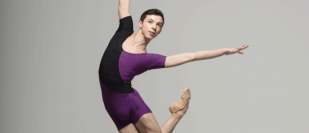 A chance to see some highly skilled dancers perform newly commissioned works